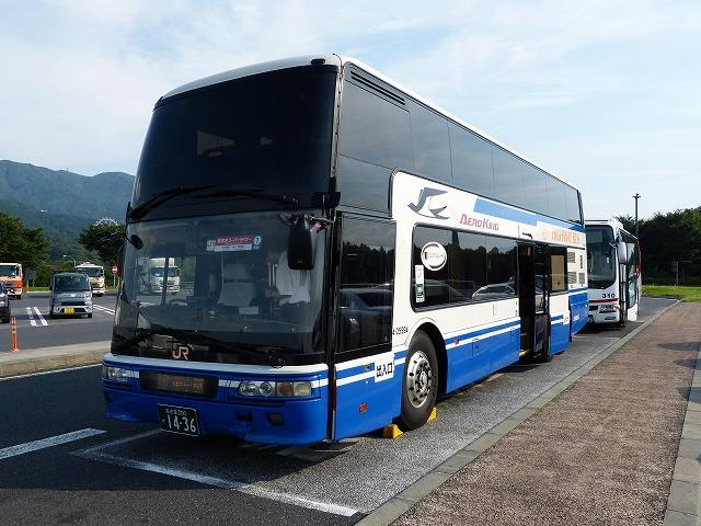 s-P1160585.jpg