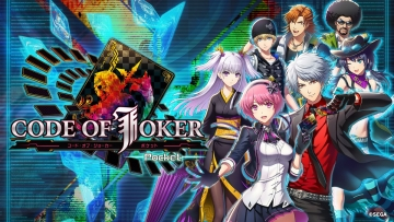 code-of-joker-pocket-20161025-1.jpg