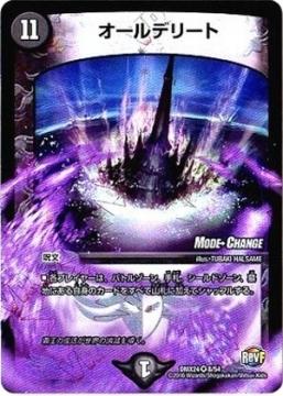 dmx24-20161022-card-008.jpg