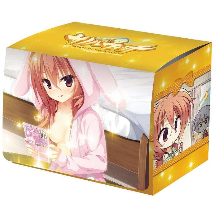 treca-item-kuji-yuzu-soft-vol3-img007.jpg