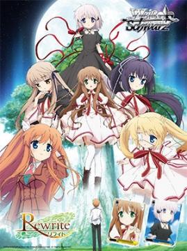 ws-rewrite-anime-20161025.jpg