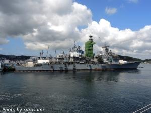 イージス艦アンティータム
