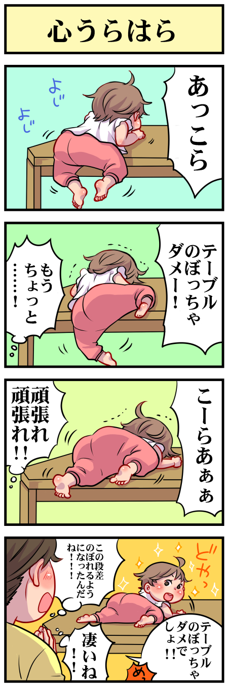 1s7_1-2.jpg