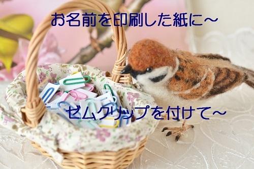 060_20161104170119be8.jpg
