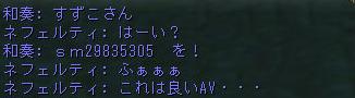 161016-2AV.png