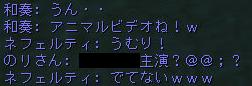 161016-2AV2.png