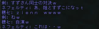 160729-2オリン2