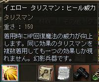 160808-1BOXから2