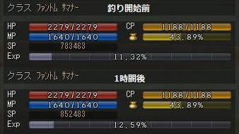 160810-2釣り1影