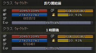 160810-2釣り3ウォク