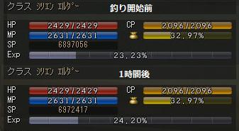 160810-2釣り5シリ