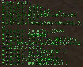 160815-1えるもちゃん1
