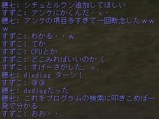 160822-3ソロ1