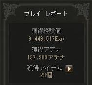 160823-1影ソロ4一時間あたり