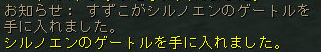 160823-1影ソロ5初現物