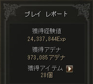 160823-1影ソロ6これ_さっきの