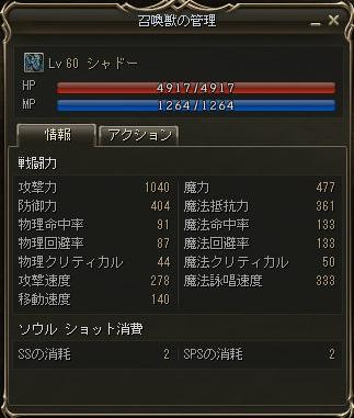 160827-5サモン1