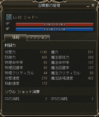 160827-5サモン2