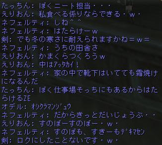 160830-1方言色々10