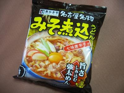 160909味噌煮こみ