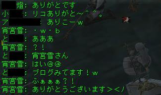160906-1オルオーク中2読者さん