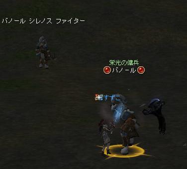 160909-2栄光ソロ