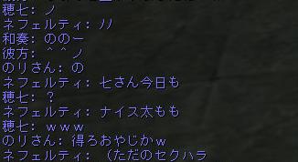 160909-3傲慢クラハン3