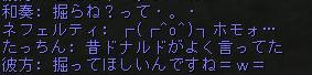 160909-3傲慢クラハン5