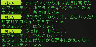 160910-1久々えるもちゃん3