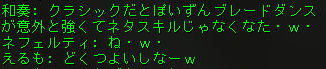 160910-1久々えるもちゃん4