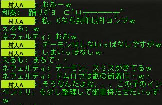 160910-1久々えるもちゃん6