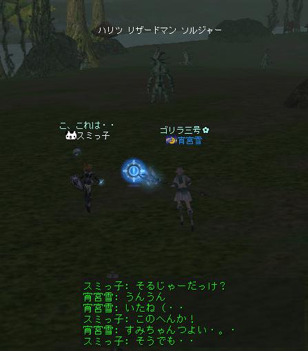 160910-2久々スミ子ちゃん1