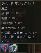 160913-1覚えた
