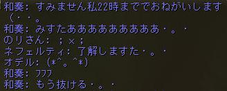 160918-1わかなちゃん1