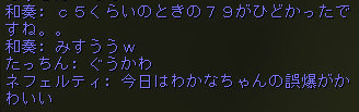 160918-1わかなちゃん2