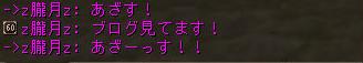 160918-4朧さん1