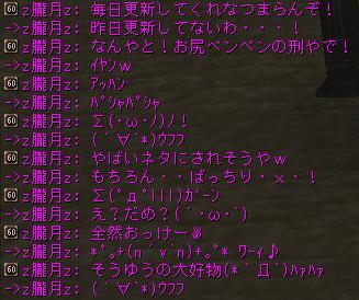 160918-4朧さん2