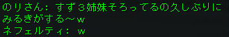 290624-2火炎ペア2