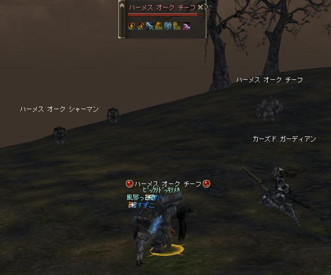 290624-2火炎ペア3