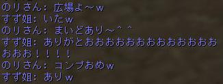 290625-1シル3