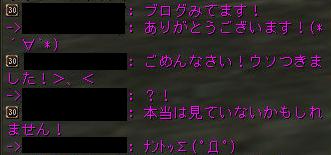 1610-1どっちだろう