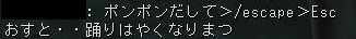 1610-3グランQA4小技