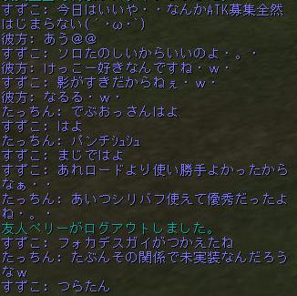160929-2影ソロ2