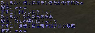160929-2影ソロ3