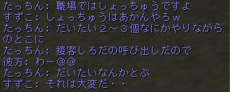 160929-2影ソロ4