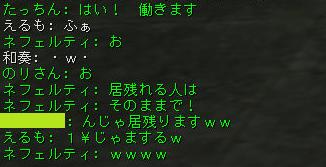 160929-3友好ハン5いのこり