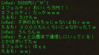 161003-1フレ範囲4たまごっち
