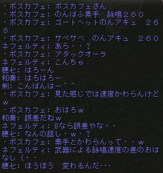 161003-1フレ範囲5クラチャ
