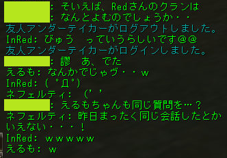 161004-2フレ範囲4会話