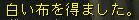161006-2トリオ傲慢5